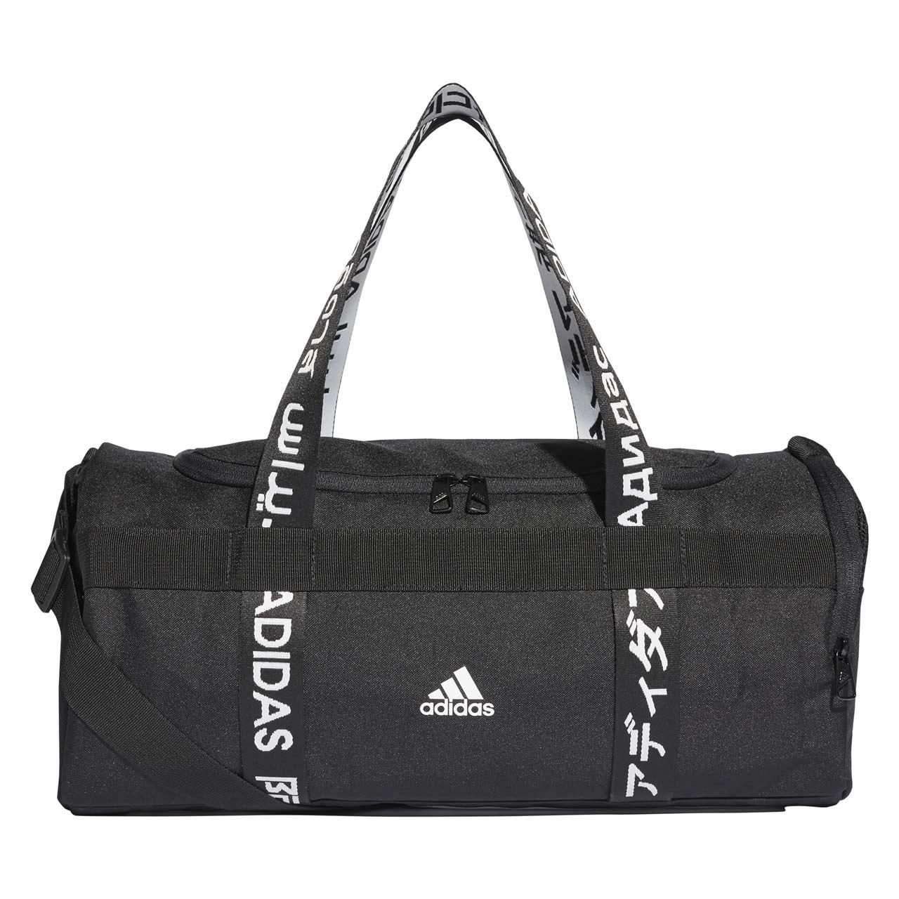 Sporttasche 4ATHLTS Duffelbag S 21,5 Liter