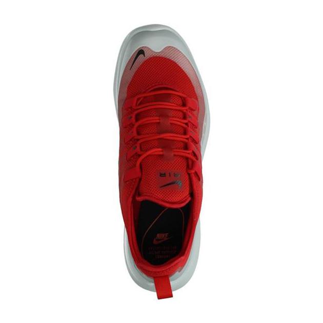 aa8fc12c59 Herren Sneaker Air Max Axis | Intersport Wohlleben