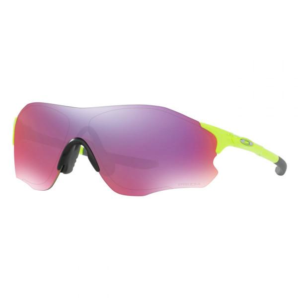Sportbrille Evzero Path Retina Burn
